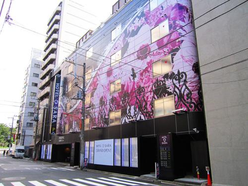 「ホテル SARA 錦糸町」の画像検索結果