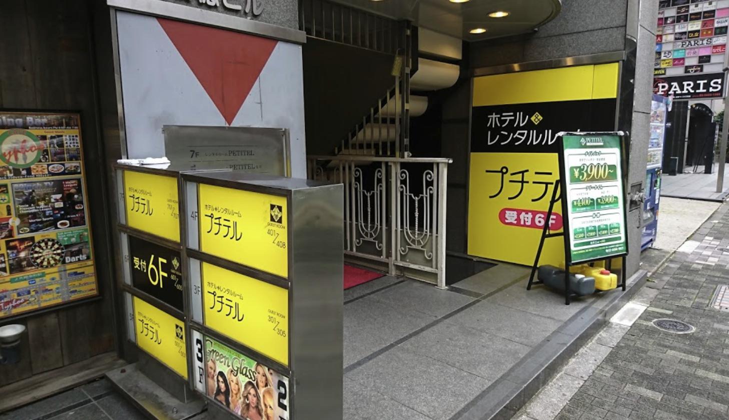 「錦糸町駅錦糸町プチテル」の画像検索結果