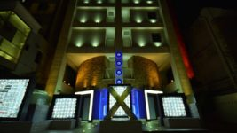 池袋のラブホテル『X(エックス)』を調査。料金、アクセス、客室画像、クチコミ、予約情報などについてまとめてみました。