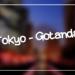 【保存版】五反田のおすすめラブホテルTOP10をランキング形式でまとめてみました。