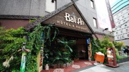 歌舞伎町のラブホテル『Balian Resort(バリアンリゾート)本店』を調査。料金、アクセス、客室画像、クチコミ、予約情報などについてまとめてみました。